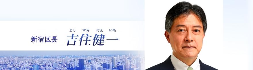 伸弥 ホームページ 中山 プロフィール